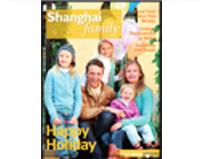 Shanghai Family Magazine - December 2012