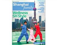 logo_shanghai family_grabling_press_nov 2012