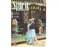 logo_spirit magazine_grabling_press