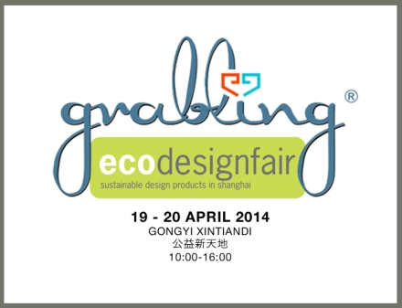 grabling_ecodesign fair_2014_advertising