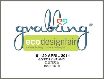 grabling_ecodesign fair_2014_advertising